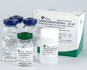 Тимоловая проба препарат