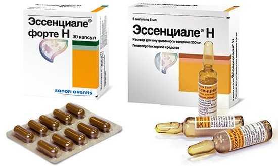 Мед препарат эссенциале
